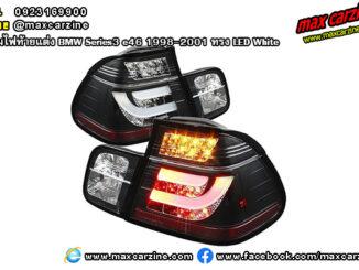โคมไฟท้ายแต่ง BMW Series3 e46 1998-2001 ทรง LED White
